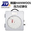 便携式压力温度记录仪时间可调储罐泄漏检测和记录