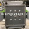 厂家直销隔膜滤板板框式滤板高压厢式隔膜滤板