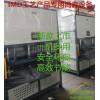 IMD设备品牌供IMD面板热压机IML成型机IMD模具
