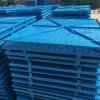 中建蓝色爬架网厂家/冲孔米字施工爬架网/工地外墙防护爬架网