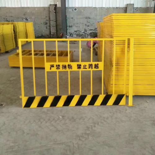 基坑护栏 (1)