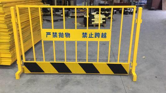 基坑护栏9