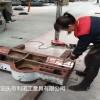 机床导轨刮研维修、铲刮修理、机床精度恢复、大修