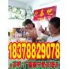广西玉林奶茶学习班_北流奶茶店店配方培训_兴业甜品小吃培训