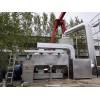家具厂喷漆废气VOCs有机废气催化燃烧设备