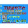 福建太阳网上游戏平台注册邀请码填写什么数字