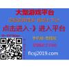 福利彩世界2019最新一级邀请码6506943