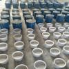 无溶剂环氧陶瓷涂料产品价格