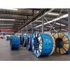 保定水泵电线电缆批发价格/保定博龙电线电缆