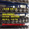 厂家直销2.2KW油浸式电机