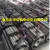 厂家直销2.2KW侵油式电机