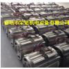 厂家直销3KW油浸式电机