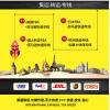 留学生快递专线DHL国际物流集运到美国英国加拿大日本韩国澳洲