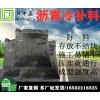 浙江杭州沥青冷补料不畏严寒冬季亦可施工
