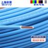国标BV电线电缆多铜丝硬线工业电缆线