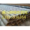 唐山供应钢管型材