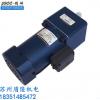JSCC精研微型调速电机全系列供应