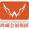 2020西部(重庆)眼保健及康复展览会