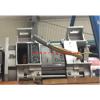 18.5KWELMO油浸式电机S764K-185T-690