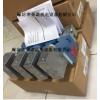 现货供应穆格MOOGD634-319C电液伺服阀价格
