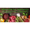 2020北京世界国际餐饮食材展览会