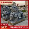大型石雕貔貅上古神兽雕塑石貔貅辟邪