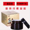 山东朱氏药业集团有限公司膏药oem贴牌代加工厂家
