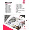 2020年亚洲包装印刷产业博览会/深圳包装印刷展