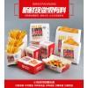 东莞中山佛山鸡米花打包纸盒子鸡块鸡翅包装盒定制定做印刷加工厂
