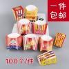 江苏南京上海杭州苏州无锡白卡薯条盒船盒外卖打包食品纸盒子定制