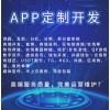 深圳龙岗区块链软件订制商城搭建APP区块狗有钱还开发