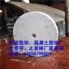 湖北C50高强度垫块桩基混凝土垫块圆形水泥垫块