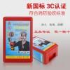 深圳过滤式消防自救呼吸器、TZL30消防防毒面具