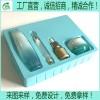 化妆品吸塑内衬吸塑包装PVC塑料加工