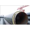 黑龙家蒸汽管道输送专用钢套钢直埋蒸汽保温钢管专业生产批发