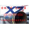 北京蒸汽管道输送专用钢套钢直埋蒸汽保温钢管定做批发