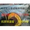 广州蒸汽管道输送专用钢套钢直埋蒸汽保温钢管定做批发专业厂家