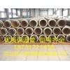 深圳蒸汽管道输送专用钢套钢直埋蒸汽保温钢管厂家批发定做