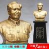 毛主席挥手铜像毛主席挥手纯铜像毛主席挥手金像毛主席铜像