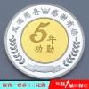 纯银纪念币加工纯银纪念币定制纯银纪念币