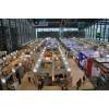 2020第18届越南(胡志明)国文具及办公用品展览会