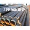 扬州市输水管道用螺旋焊接钢管多少钱一吨