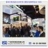 越南人气旺船舶展2021年越南胡志明海事展