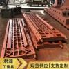 君源工量具机床铸件ht300双导轨横梁铸件