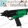 C型枪养殖设备气动C型枪绑笼枪气动卷钉枪