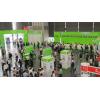 2020年第八中届国国际新能源汽车产业博览会