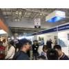 2020年乌兹别克国际纸业展览会