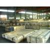 昆山富利豪专业生产1060铝板、铝棒规格齐全