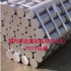 昆山富利豪专业生产2014铝板、铝棒规格齐全