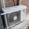 成都日立家用中央空调厂家促销系列EXPro
